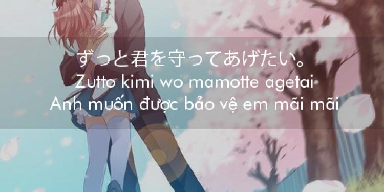 """""""Học lỏm"""" những câu tỏ tình đáng yêu bằng tiếng Nhật để bày tỏ với crush nào !"""