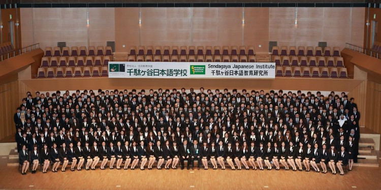 HỌC VIỆN NHẬT NGỮ SENDAGAYA - TOKYO