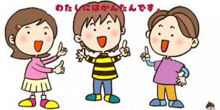 Động từ ghép trong tiếng Nhật