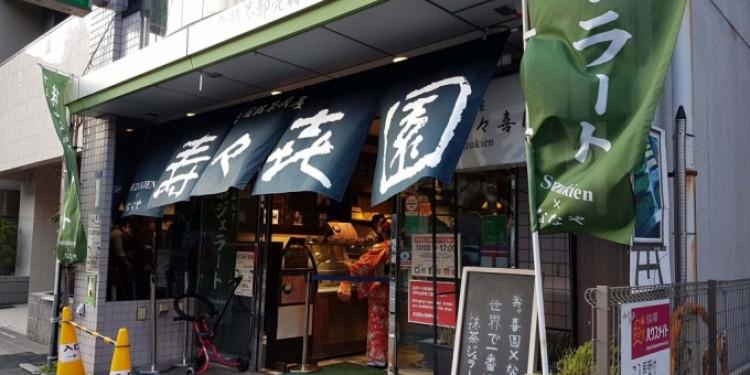Thử thách kem matcha 7 cấp độ ở Nhật Bản