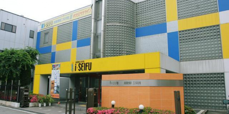 HỌC VIỆN CÔNG NGHỆ THÔNG TIN SEIFU – OSAKA (Seifu Institute Of Information Technology)